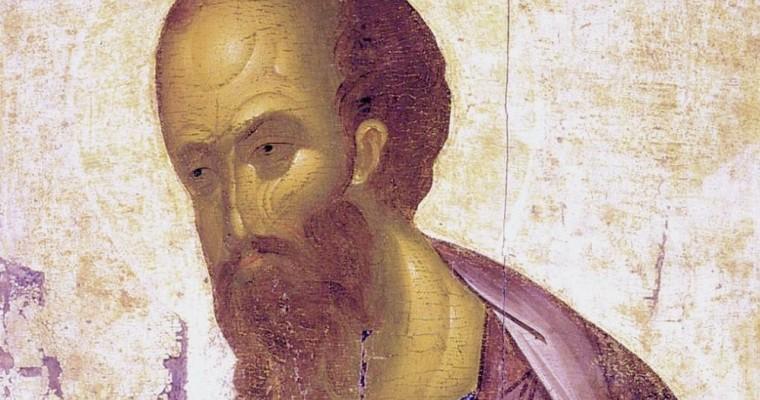 Saint Paul de Tarse : histoire d'un missionnaire